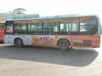 新乡市公交广告