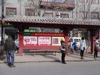 县区公交站台广告