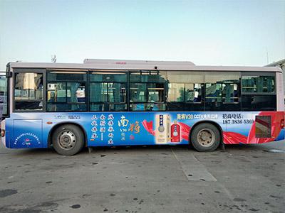 公交车广告多少钱
