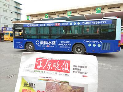 新乡公交广告