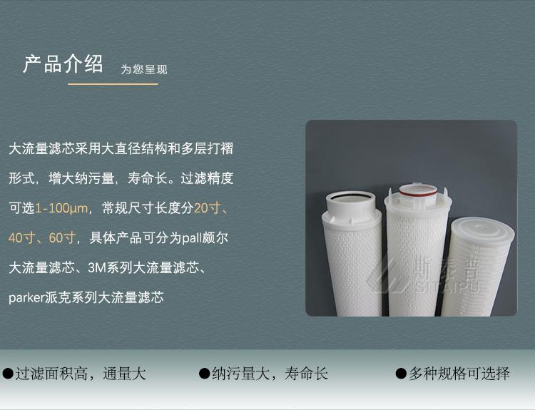 5产品介绍.jpg