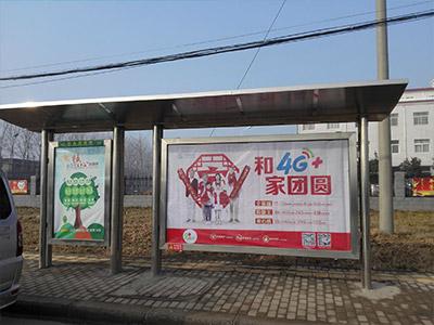 城市公交站牌广告
