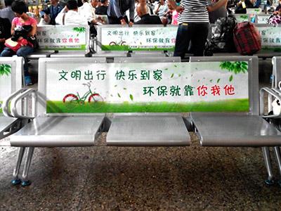 车站座椅广告
