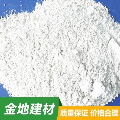 工业石灰粉