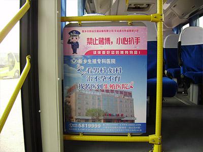 大巴车内展板广告