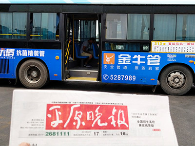 河南公交广告