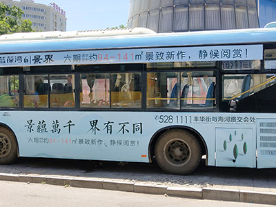 公交车体广告优势