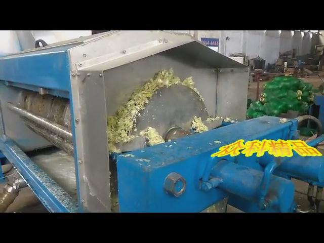 大型果蔬尾菜脫水工作