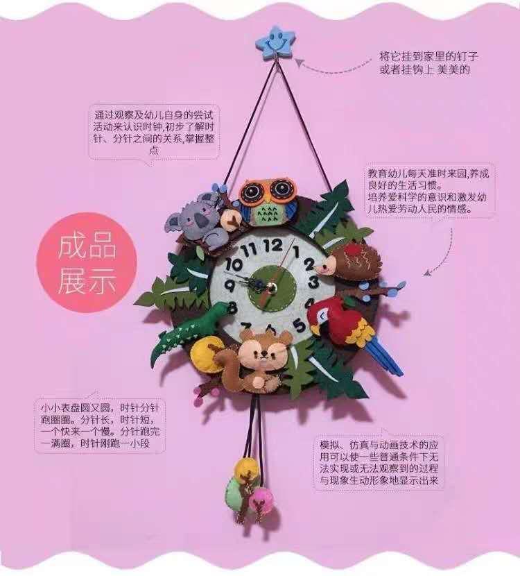亚搏网安卓版下载庆典