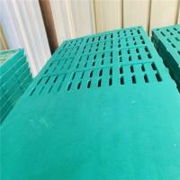 600*1100复合半漏全筋保育板