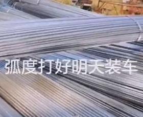 亚虎国际老虎机APP钢管