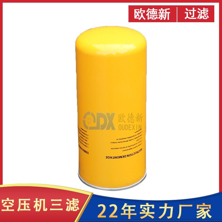 空压机油滤的主要作用