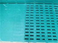 600*1100复合半漏双筋保育板