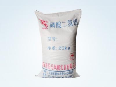 粉體磷酸二氫鋁