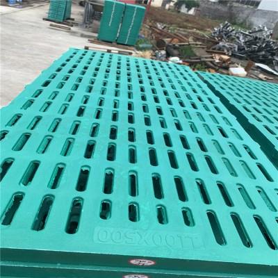 500*1100复合漏粪板