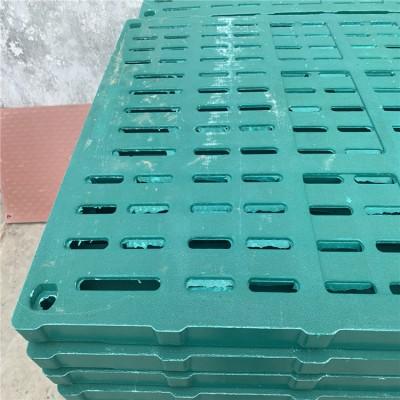 600*1100复合全漏双筋保育板