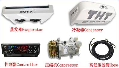冷冻制冷机组 F-360