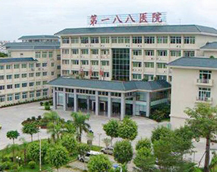 廣東省潮州市解放軍188醫院