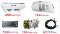 一体备电制冷机组 F360S