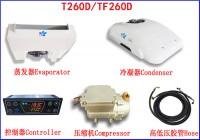 直流電動制冷機組 T260D/TF260D