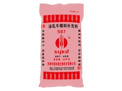 泌乳牛精补料587