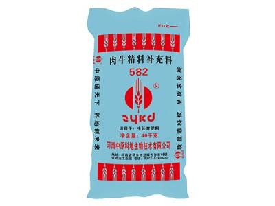 肉牛精补料582