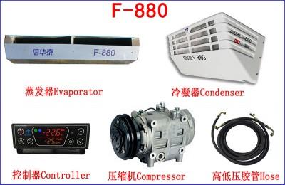 冷冻制冷机组 F-880