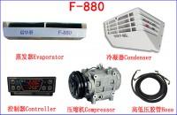 冷凍制冷機組 F-880