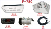 冷凍制冷機組 F-780