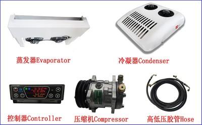 顶置式制冷机组 T360