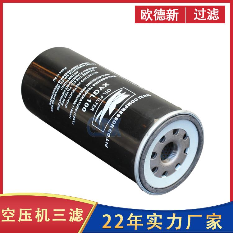 空压机油滤芯的更换标准