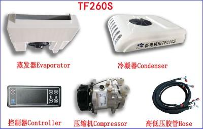 顶置备电制冷机组 TF-260S