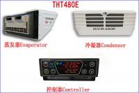 電動制冷機組 THT-480E