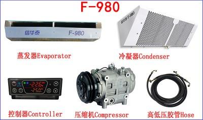 冷冻制冷机组 F-980