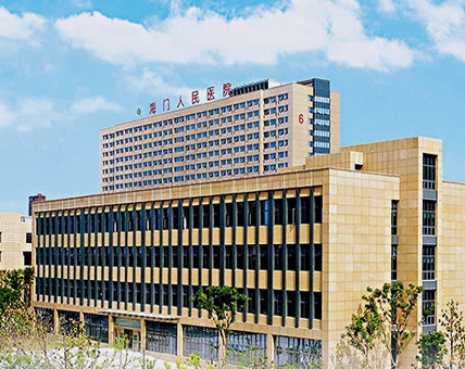 江蘇海門市人民醫院