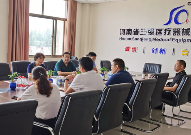 河南省藥監局和醫療器械商會領導蒞臨三強園區調研考察