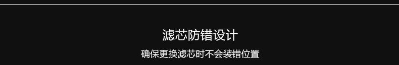 i3详情_(17).jpg