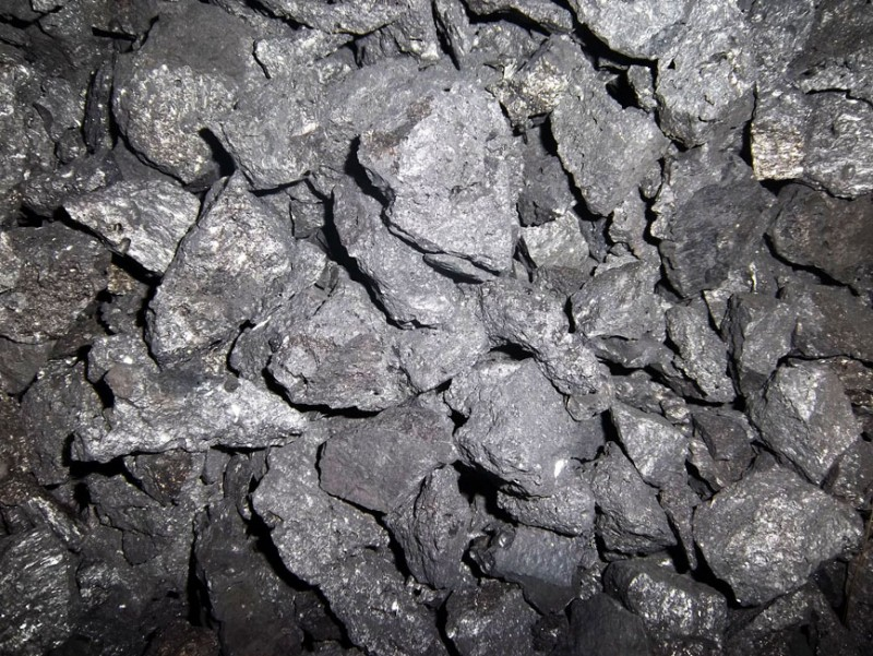 硅钙合金渣