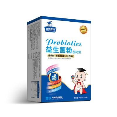 益生菌粉(大盒)