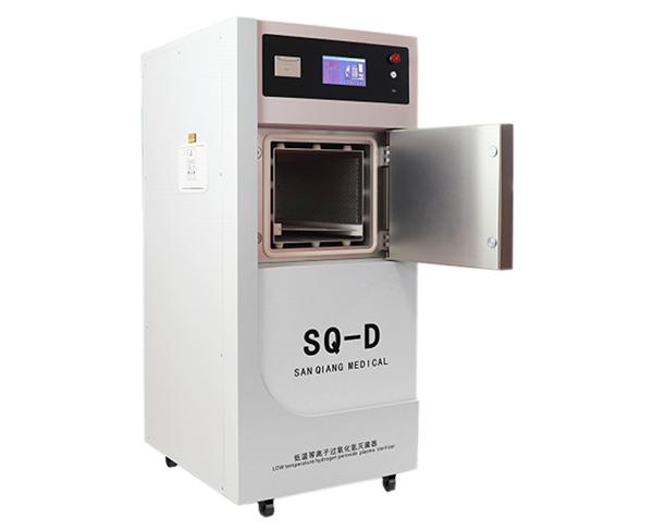 低溫等離子過氧化氫滅菌器(普通型)