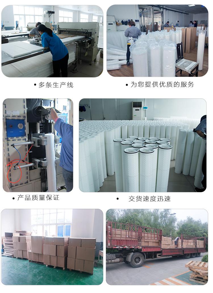 13工厂展示.jpg