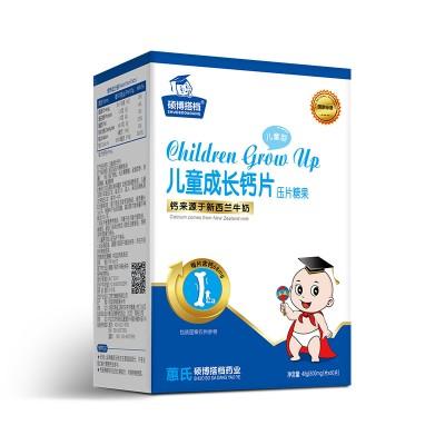 兒童成長鈣片