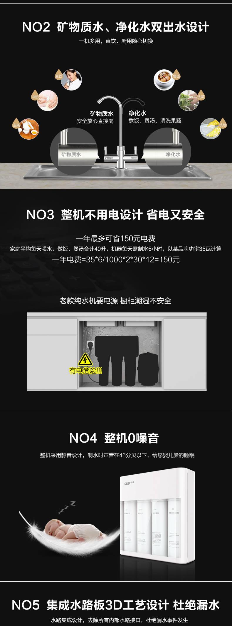 i3详情_(13).jpg