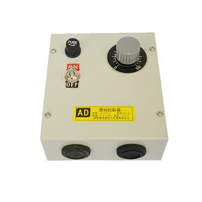 电磁式控制器
