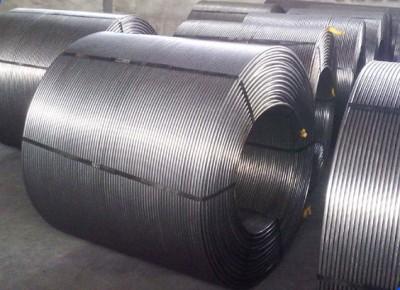 硅钙包芯线