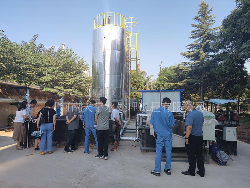 化工污水处理设备安装调试现场