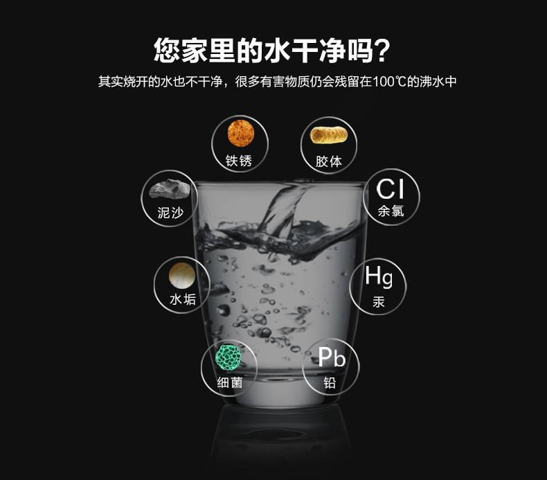 i3详情_(4).jpg