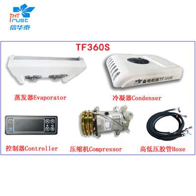 TF-360S