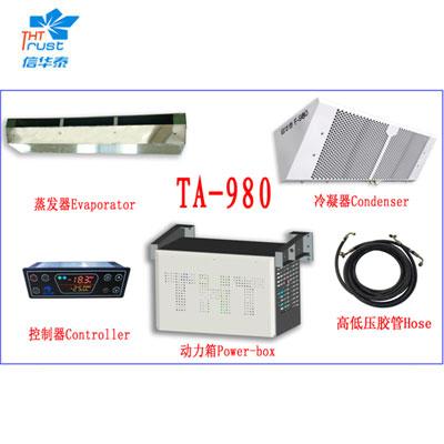 下置分体独立机组 TA980