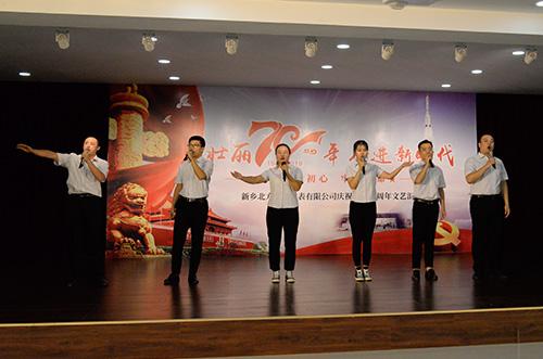 庆祝建国70周年文艺演出